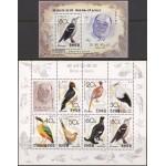 Põhja-Korea - linnud 1992, väikep. ja plokk **