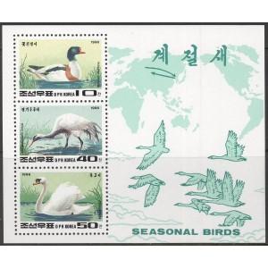 Põhja-Korea - linnud 1996 (II), **