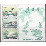 Põhja-Korea - linnud 2001, **
