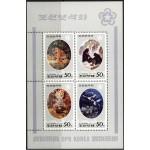 Põhja-Korea - loomad 1991, hobused **