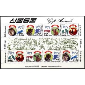 Põhja-Korea - loomad ja linnud 1997, **