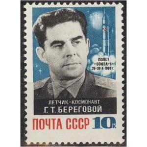 "NSVL - kosmoselend ""Sojuz 3"" 1968, **"