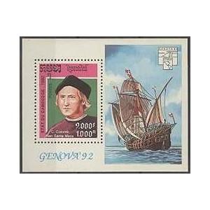 Kampuchea - laevad 1992, **