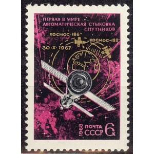 NSVL - I automaatne põkkumine 1968, **