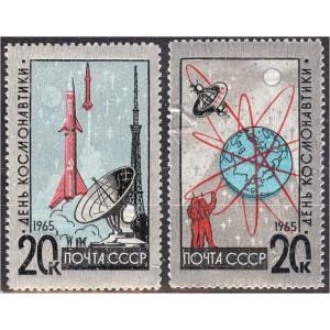 NSVL - Kosmonautika päev (II) 1965, **