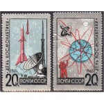 NSVL - Kosmonautika päev 1966, **