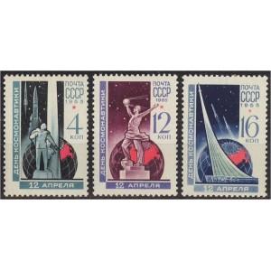 NSVL - Kosmonautika päev (I) 1965, **