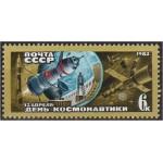 NSVL - Kosmonautika päev 1970, **
