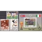 Põhja-Korea - jalgpalli MM, Italia ´90, MNH