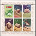 Põhja-Korea - kalad 1975, **
