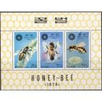 Põhja-Korea - putukad, mesilased 1979, **