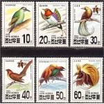 Põhja-Korea - linnud 1976, **