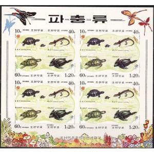 Põhja-Korea - kilpkonnad 1998, lõigatud **