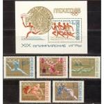 NSVL - Moskva 1980 olümpia, **