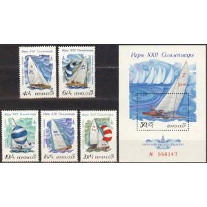 NSVL - Moskva 1980 olümpia - purjetamine, **