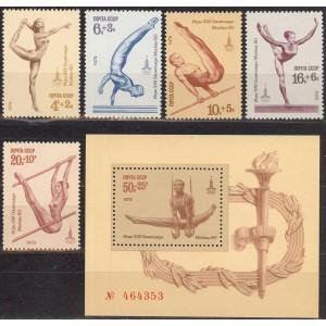 NSVL - Moskva 1980 olümpia - võimlemine, **
