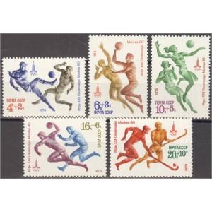 NSVL - Moskva 1980 olümpia -pallimängud, **