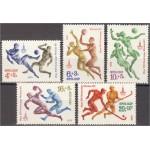 NSVL - Moskva 1980 olümpia - raskejõustk, **