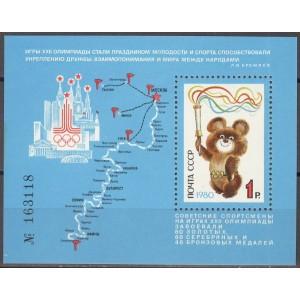 NSVL - Moskva 1980 olümpia (II), **