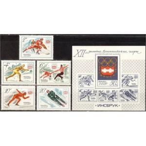 NSVL - Innsbruck 1976 olümpia, **