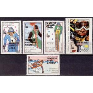 Kongo - Lake Placid 1980 olümpia, ületrükk **