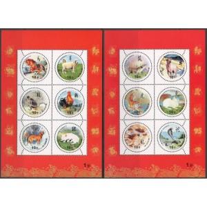 Põhja-Korea - fauna 1999, **