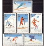Libeeria - Lake Placid 1980 olümpia, **