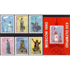 Bulgaaria - Moskva 1980, olümpia II, **