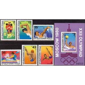 Bulgaaria - Moskva 1980, olümpia I, **