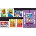 Bulgaaria - Moskva 1980, olümpia III, **