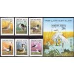 Ungari - linnud 1980, MNH lõigatud