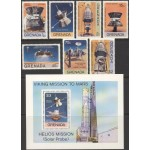 Grenada - Space Shuttle, kosmos 1978, **