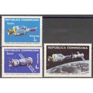 Dominicana - Apollo-Sojuz, kosmos 1975, **