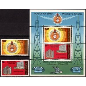 Tansaania - 1 a. posti- ja telefonisidet 1979, **