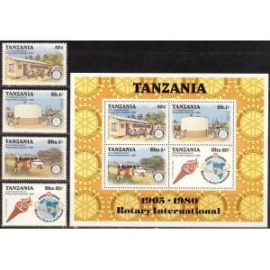 Tansaania - 75 a. Rotary Klubi 1980, **