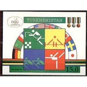 Turkmenistan - Barcelona 1992 olümpia, **