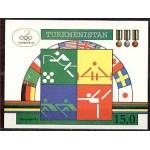 Turkmenistan - Barcelona 92 olümpia, MNH