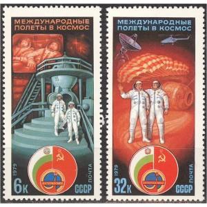 NSVL - lend NSVL-Bulgaaria 1979, **