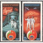 NSVL - kosmos 1974, **