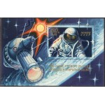 NSVL - 10 a Tereskova kosmoselennust 1973, **