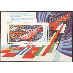 NSVL - interkosmosprogramm 1980, **