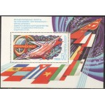 NSVL - kosmos 1980, **
