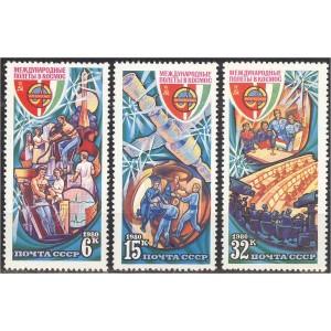 NSVL - kosmoselend NSVL-Ungari 1980, **