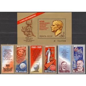 NSVL - kosmonautika päev 1981, **