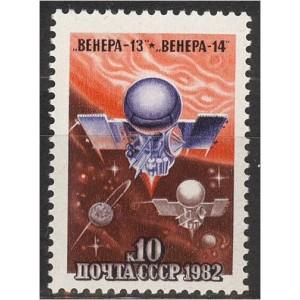 NSVL - Venera 13 ja Venera 14 1982, **