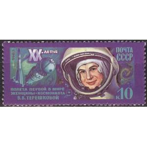 NSVL - 20 a Tereskova kosmoselennust 1983, **