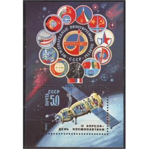 NSVL - kosmonautika päev 1983, **