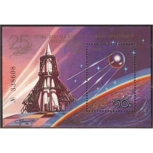 NSVL - 25 a nõukogude sputnike lende 1982, **