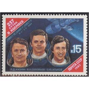 NSVL - 237 päeva kosmoses 1985, **