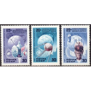 NSVL - Kosmonautika päev 1987, **